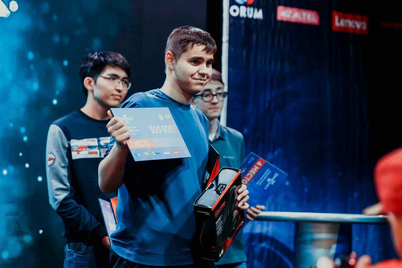 Открытый турнир Центральной Азии